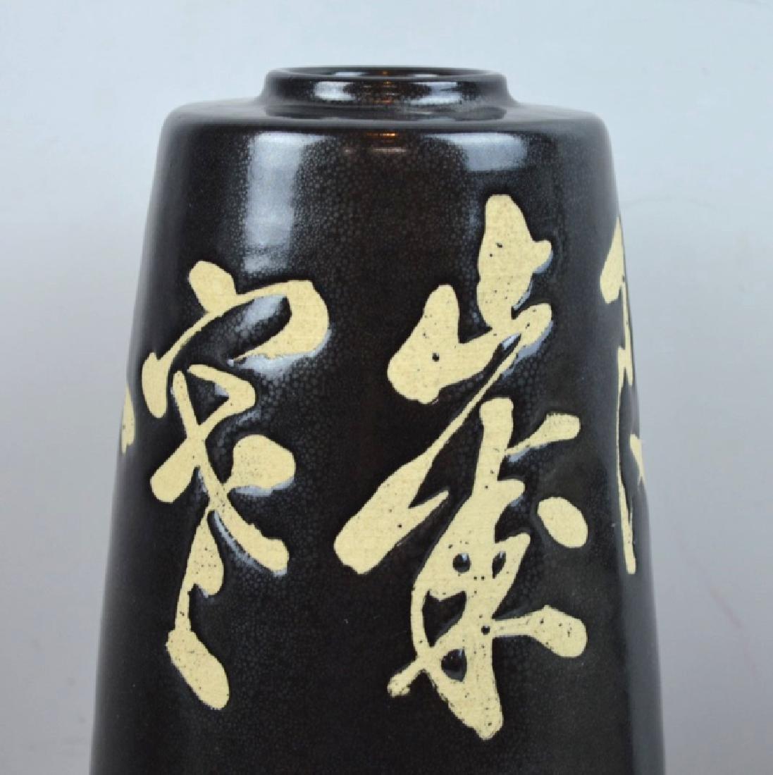 3 - Japanese Ceramics; Map Vase, Sake Vase - 7