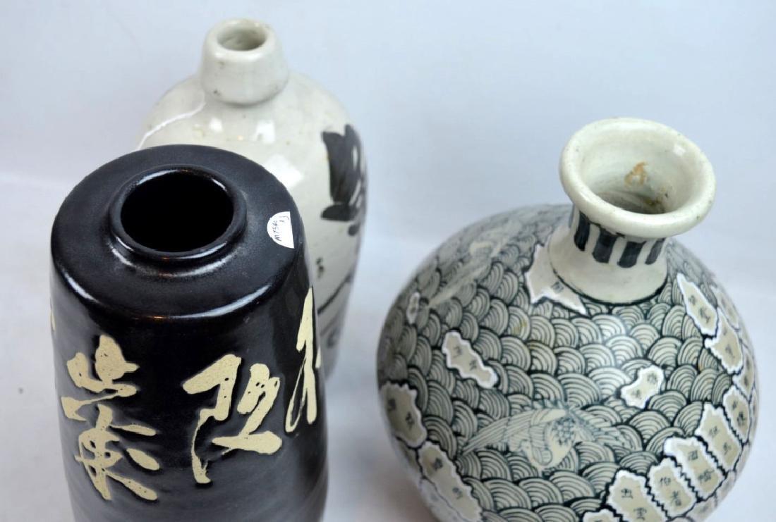 3 - Japanese Ceramics; Map Vase, Sake Vase - 8