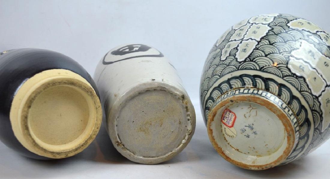 3 - Japanese Ceramics; Map Vase, Sake Vase - 9