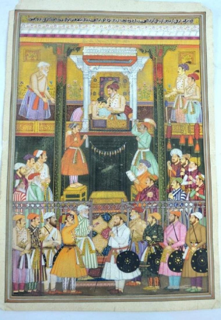 Two Indian or Mughal Miniature Painting - 7