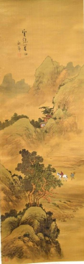 Chinese Landscape Scroll on Silk