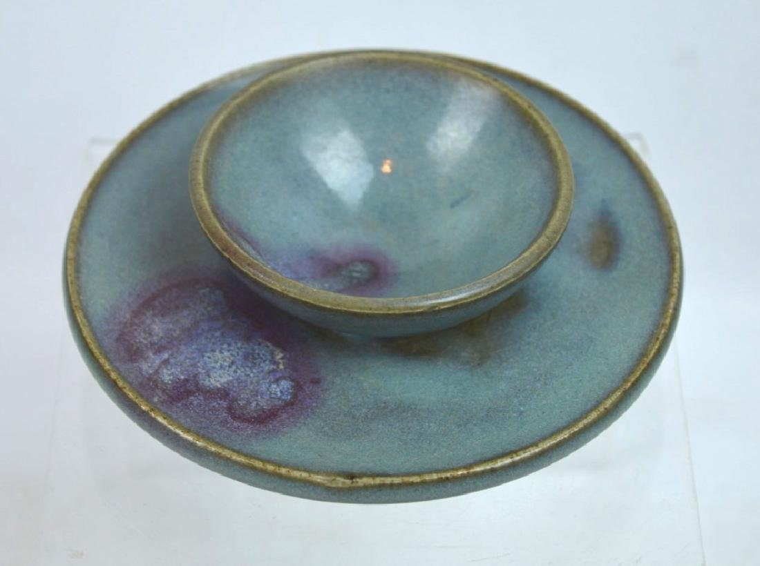 Chinese Purple-Splashed Junyao Ceramic Cup-Stand