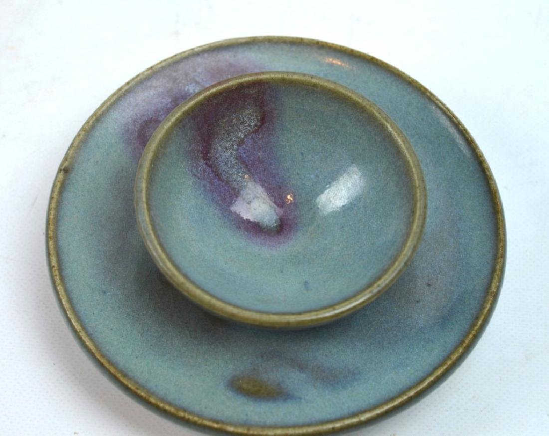 Chinese Purple-Splashed Junyao Ceramic Cup-Stand - 2