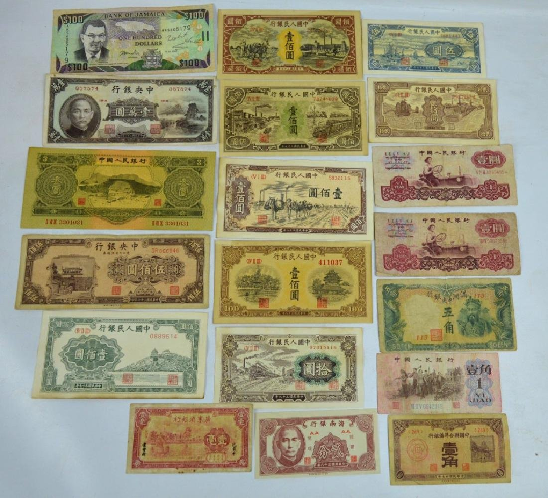 19 Pieces Assorted Paper Money; 18 Chinese