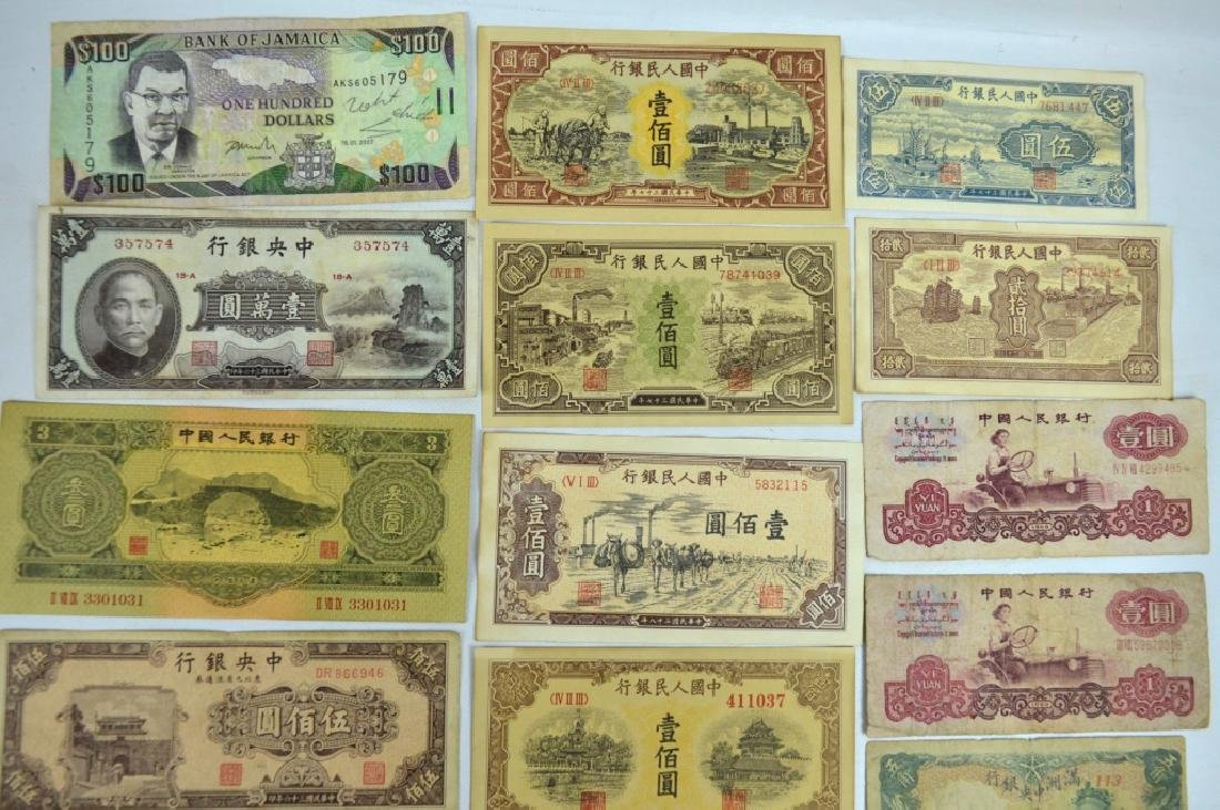 19 Pieces Assorted Paper Money; 18 Chinese - 2