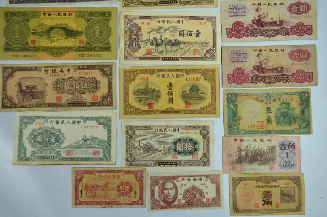 19 Pieces Assorted Paper Money; 18 Chinese - 3