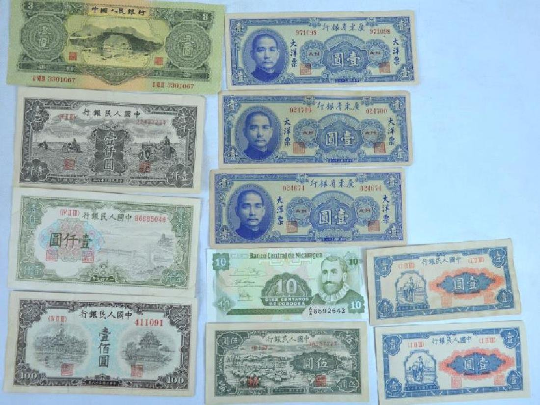 10 pieces - Chinese Paper Money; 1 Nicaragua