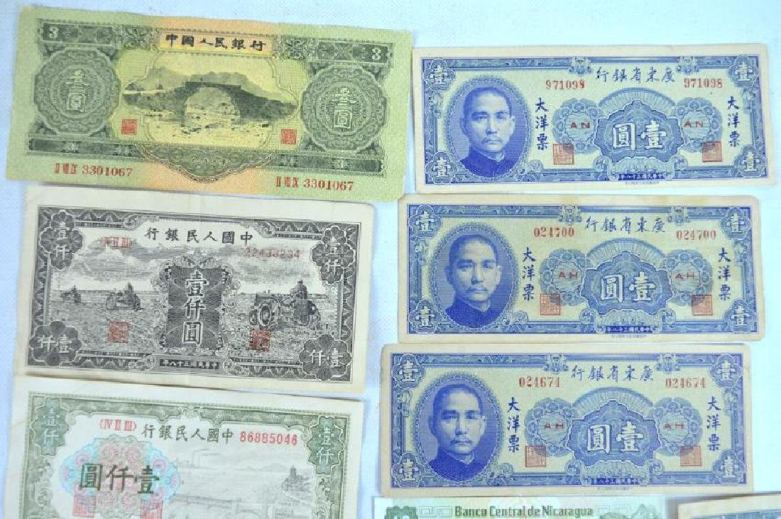10 pieces - Chinese Paper Money; 1 Nicaragua - 2