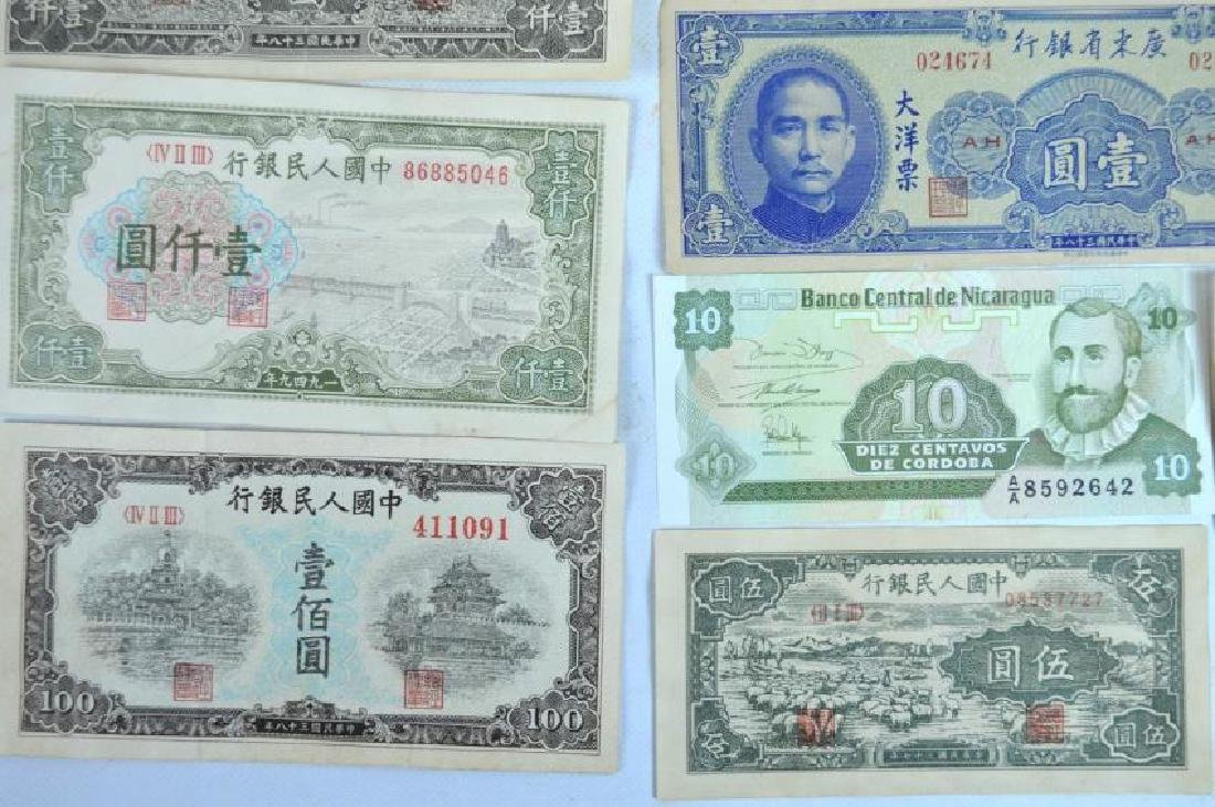 10 pieces - Chinese Paper Money; 1 Nicaragua - 3