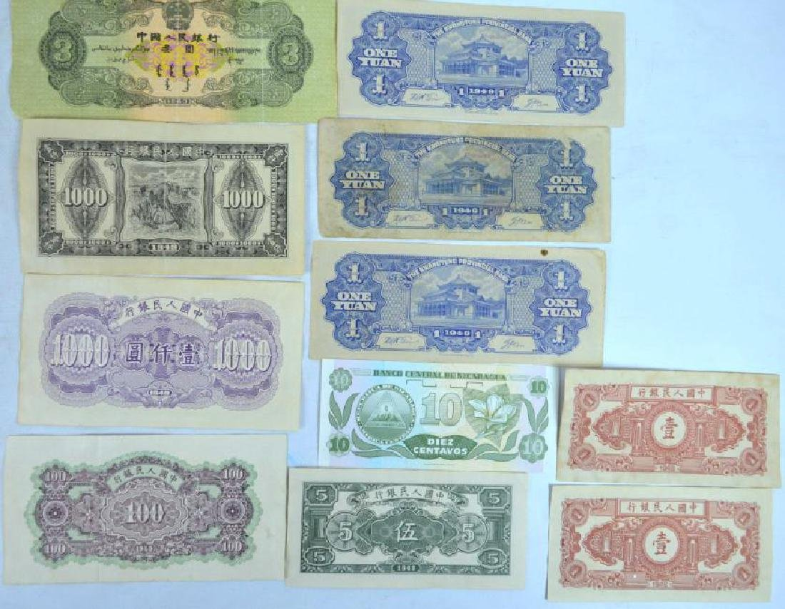 10 pieces - Chinese Paper Money; 1 Nicaragua - 5