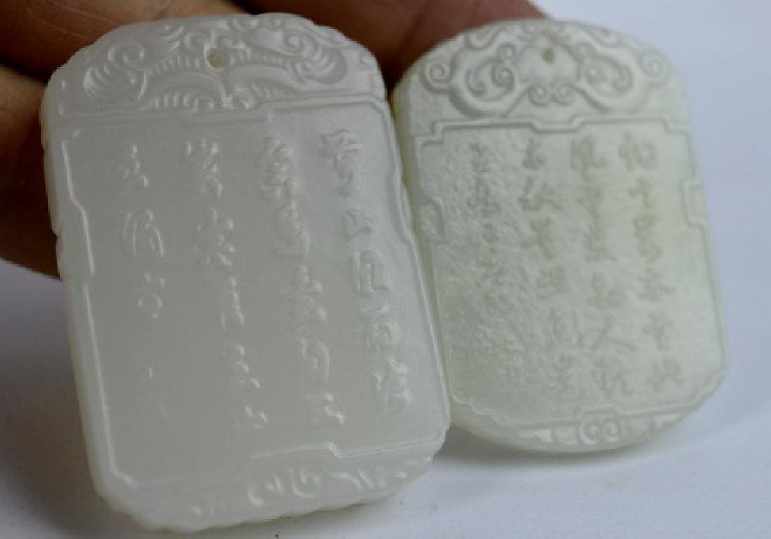 7 - Carved White & Pale Celadon Jade Plaques - 3