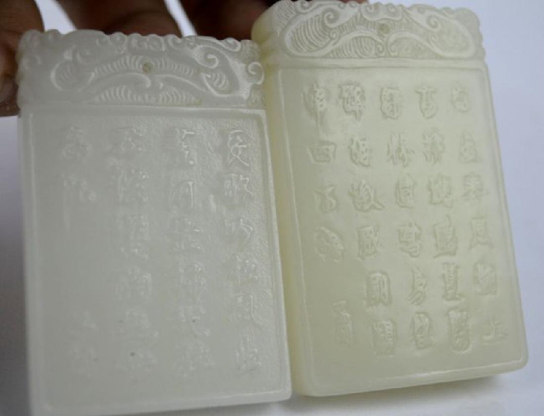 7 - Carved White & Pale Celadon Jade Plaques - 5