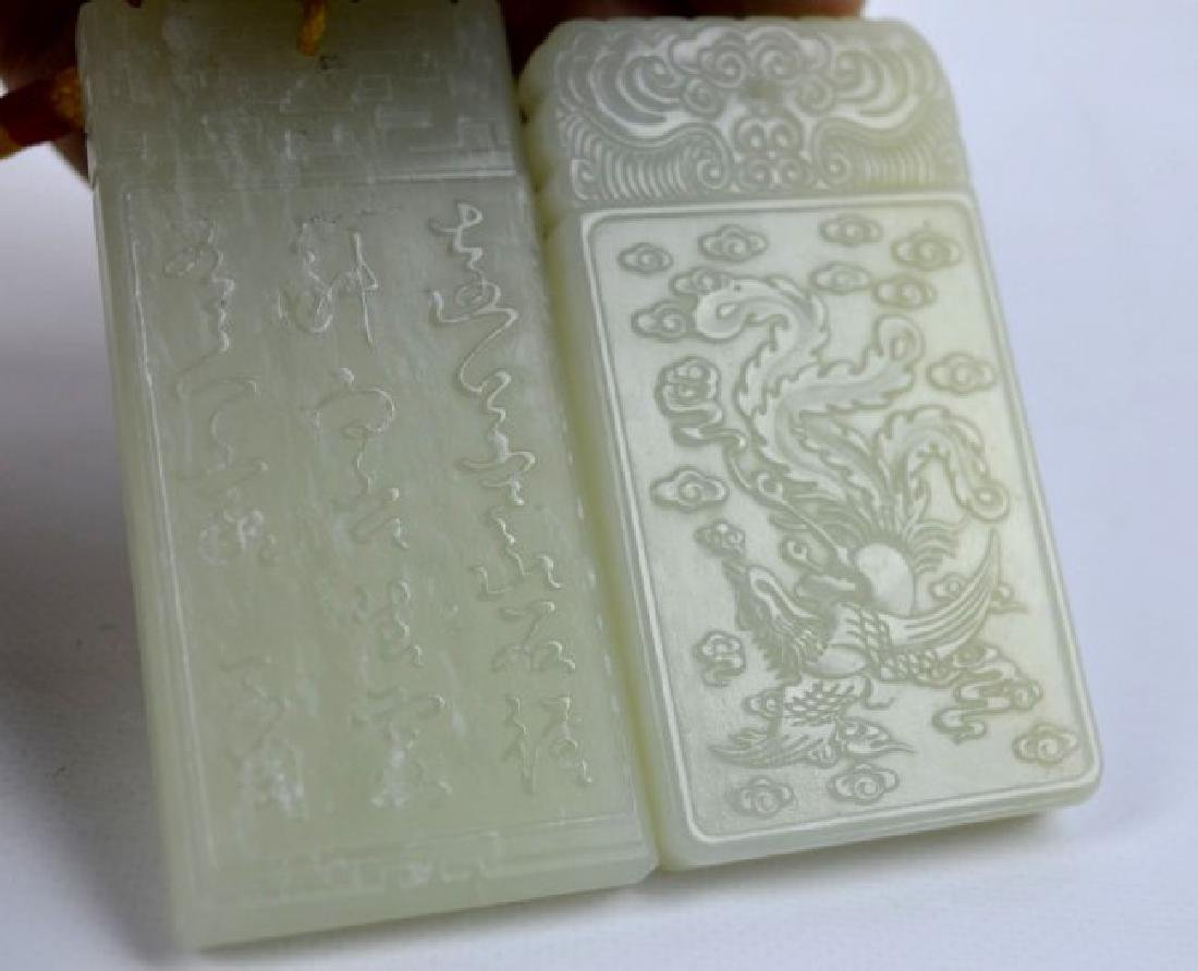7 - Carved White & Pale Celadon Jade Plaques - 7