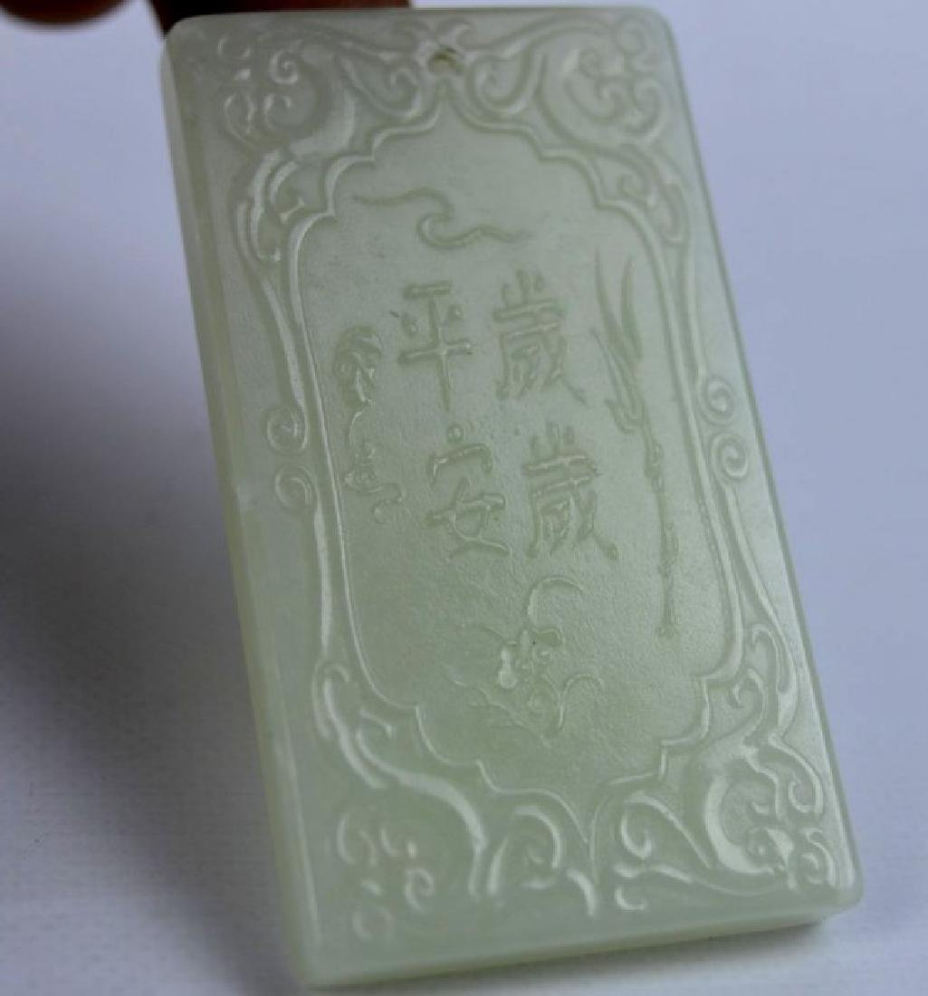 7 - Carved White & Pale Celadon Jade Plaques - 9