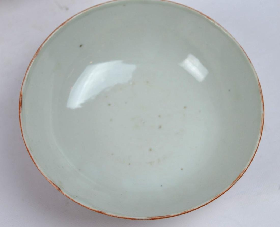 3 Good Chinese Coral Glazed Porcelain Bowls - 7