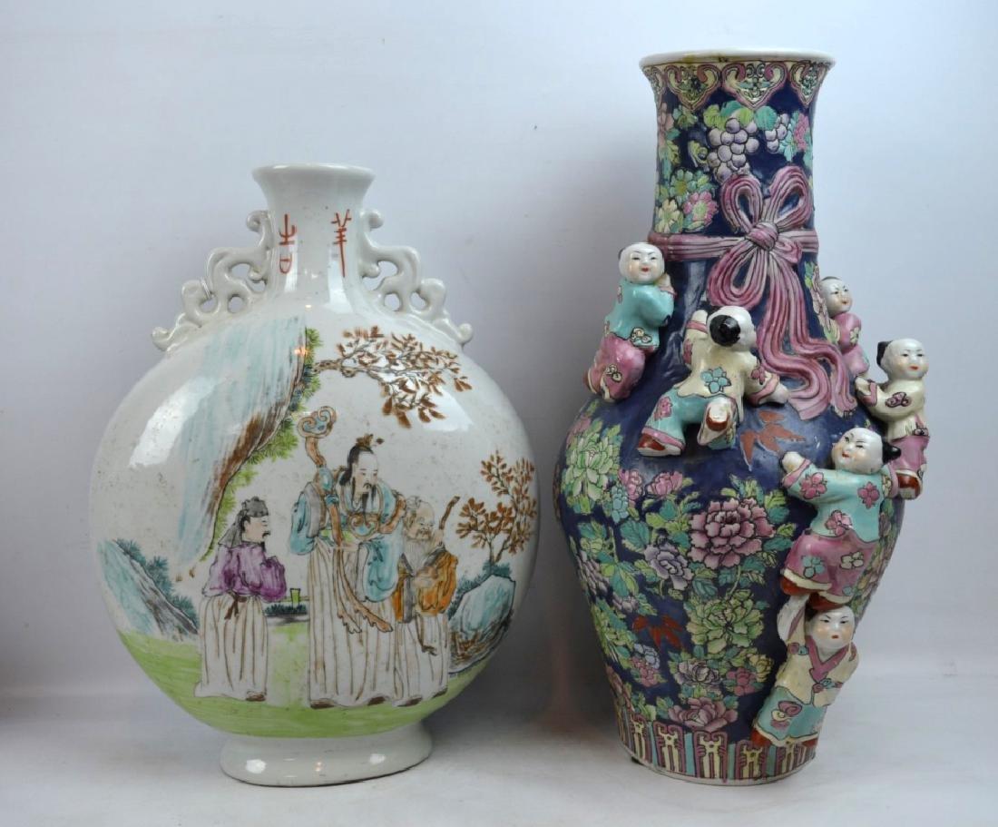 Chinese Porcelain Moon Vase; Porcelain Boy Vase