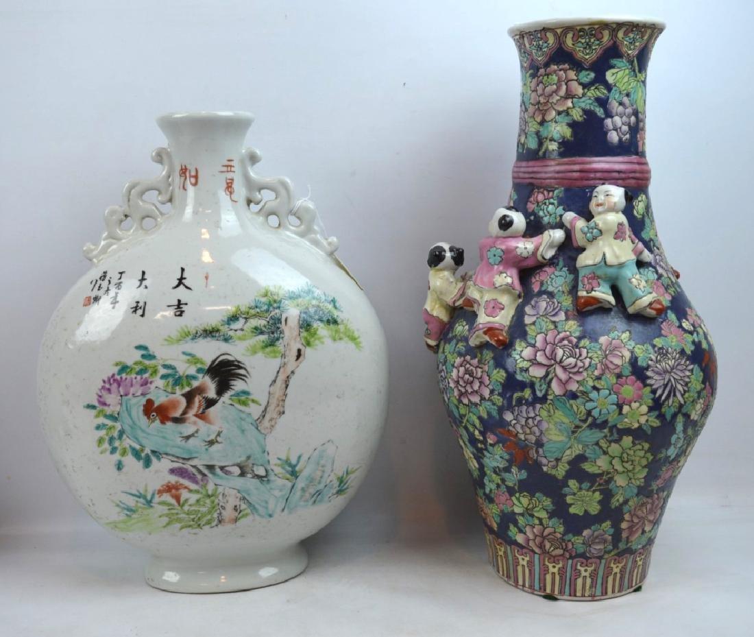 Chinese Porcelain Moon Vase; Porcelain Boy Vase - 2