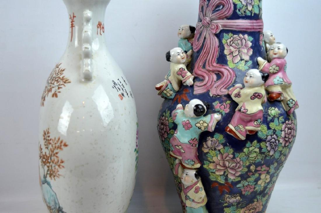 Chinese Porcelain Moon Vase; Porcelain Boy Vase - 3