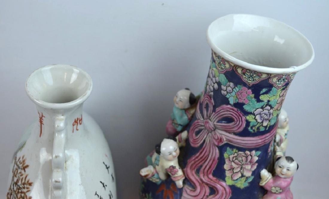 Chinese Porcelain Moon Vase; Porcelain Boy Vase - 4