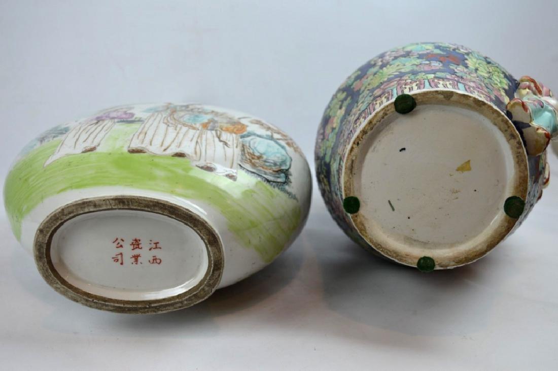 Chinese Porcelain Moon Vase; Porcelain Boy Vase - 5