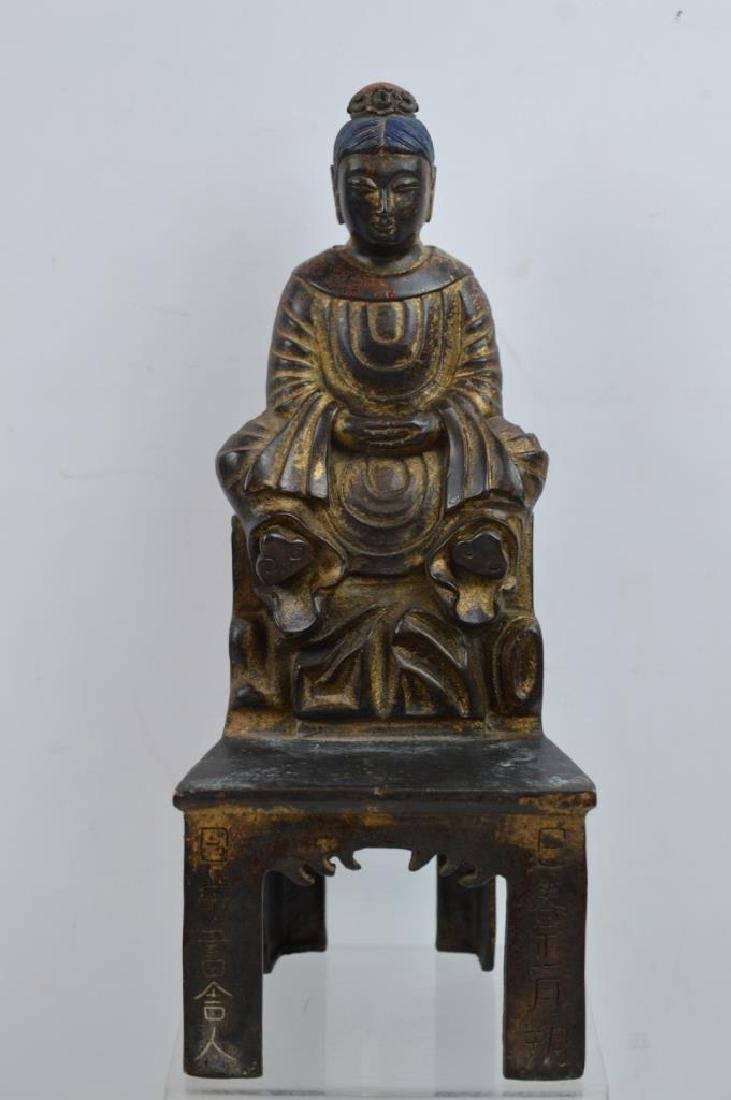 Chinese Bronze and Gilt Lacquer Seated Figure