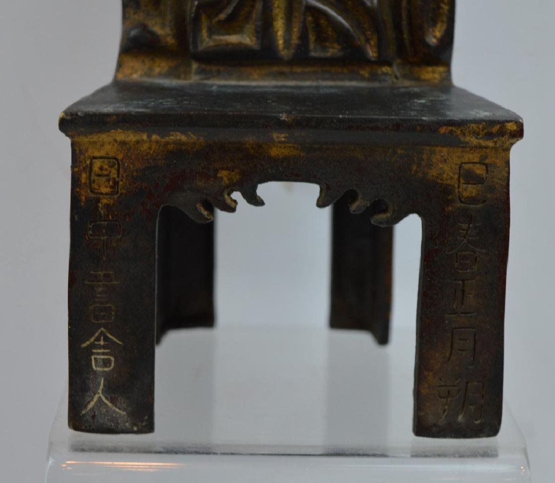 Chinese Bronze and Gilt Lacquer Seated Figure - 3