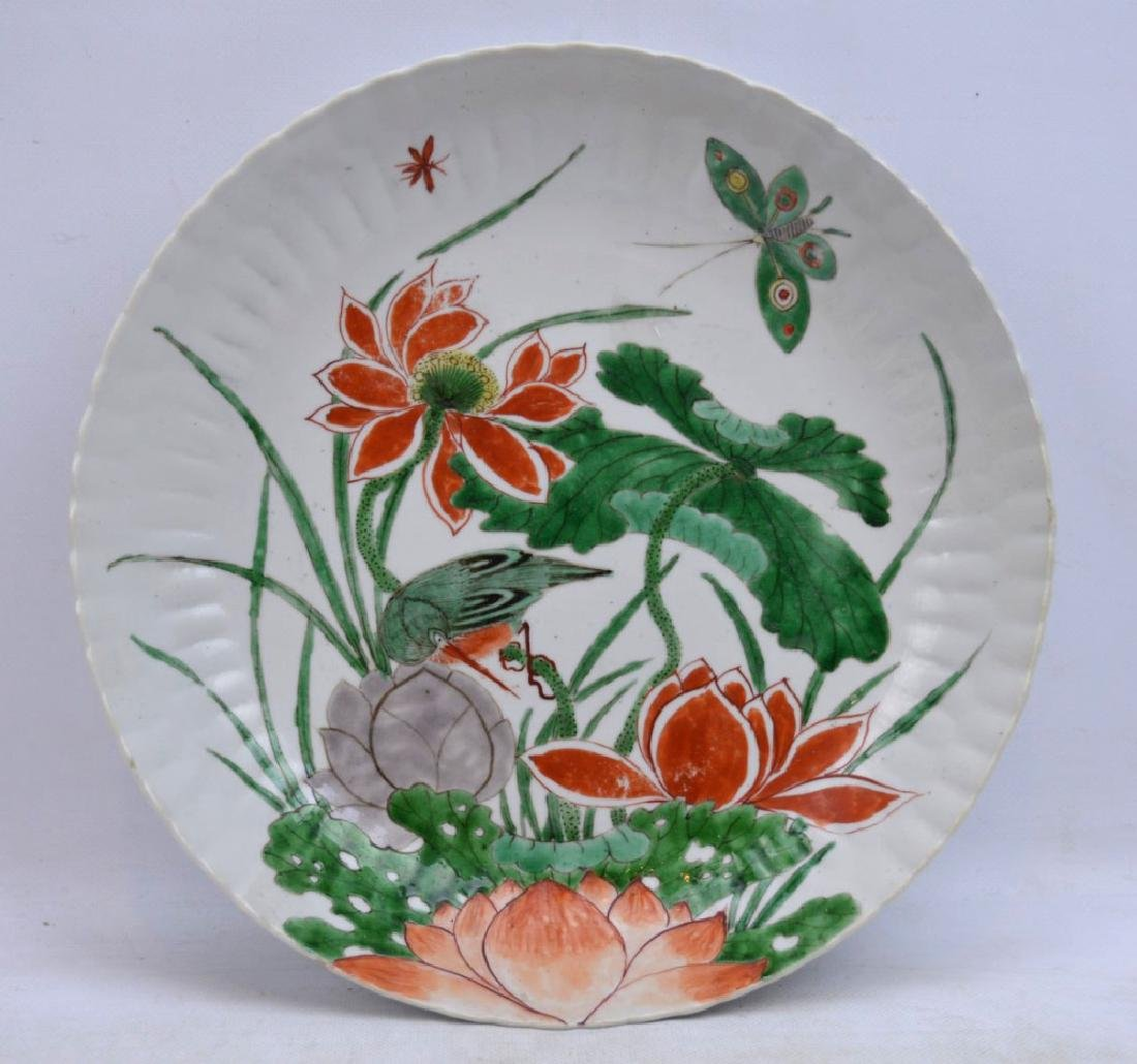 Fine Chinese Kangxi Wucai Porcelain Plate