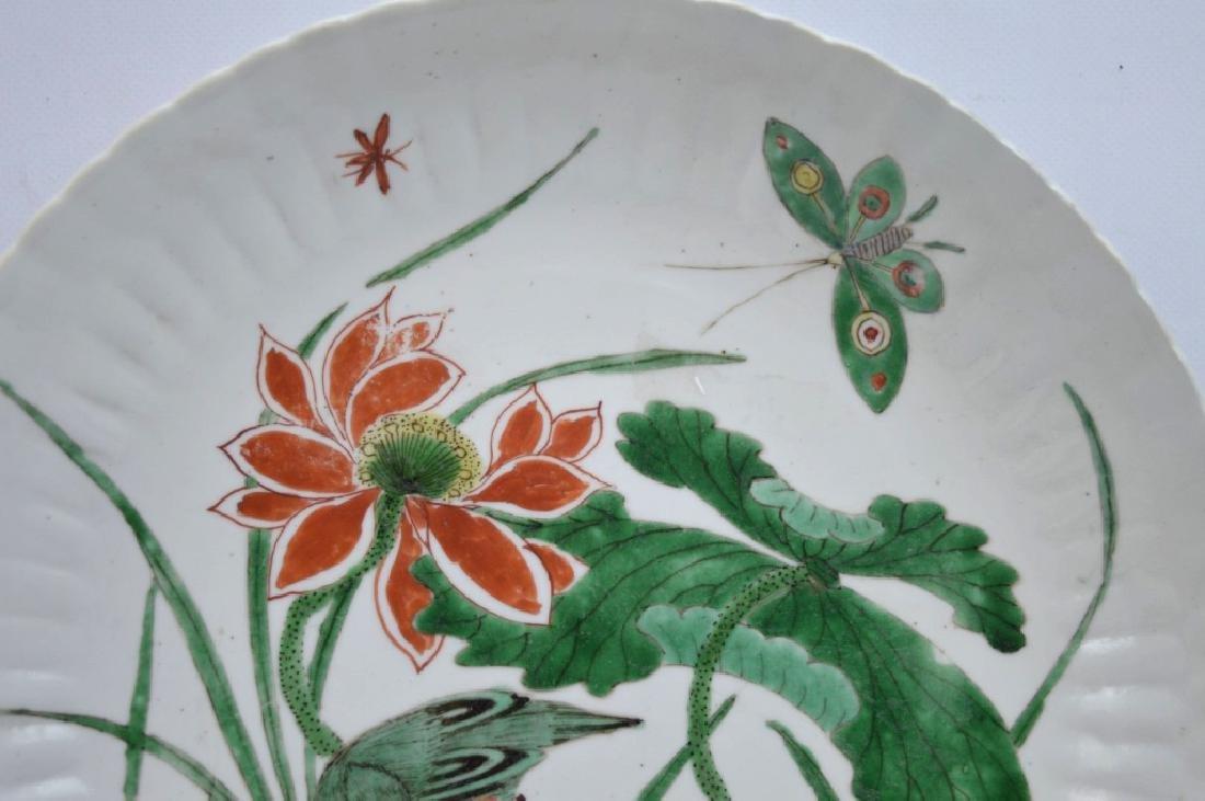 Fine Chinese Kangxi Wucai Porcelain Plate - 4