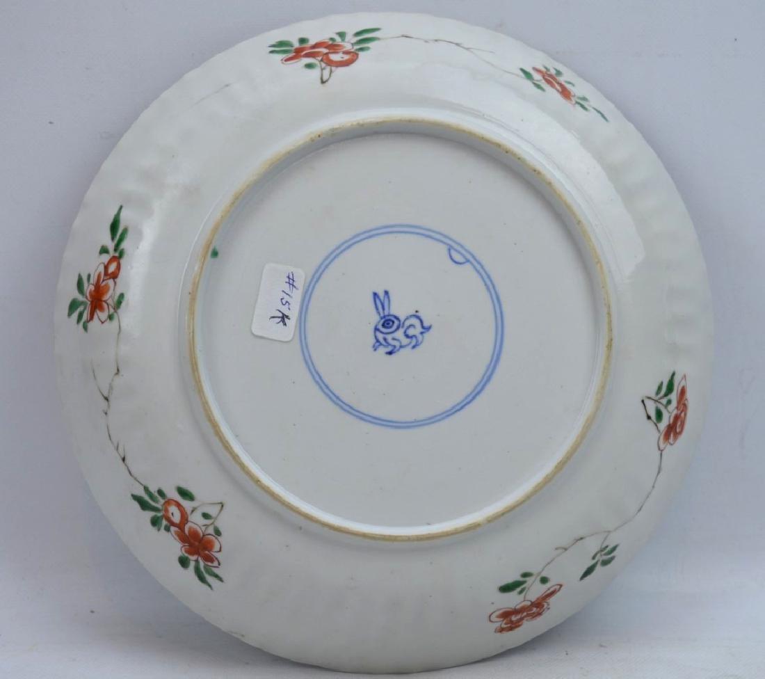 Fine Chinese Kangxi Wucai Porcelain Plate - 5