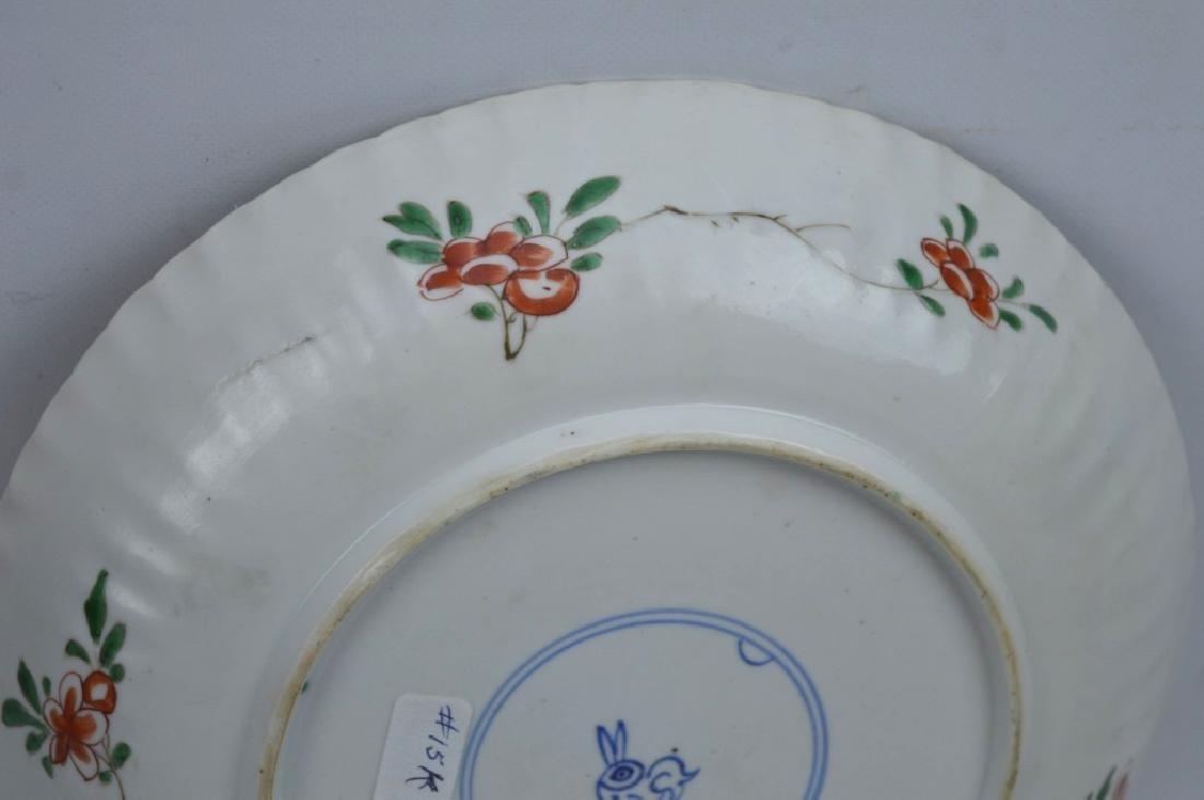Fine Chinese Kangxi Wucai Porcelain Plate - 6