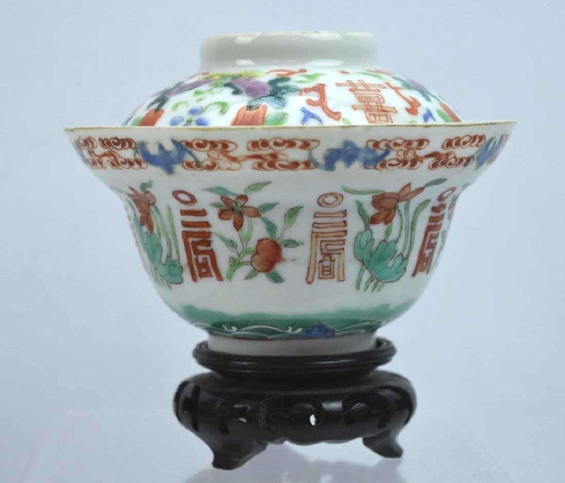 19th C Chinese Enameled Porcelain Tea Cup & Cover