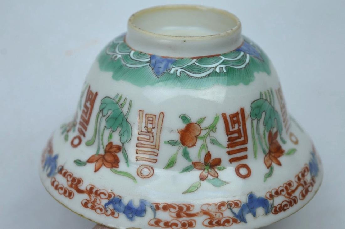 19th C Chinese Enameled Porcelain Tea Cup & Cover - 6