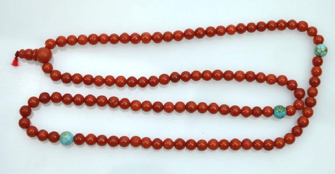 108 Bead Chinese Dark Coral Rosary; 42.5G