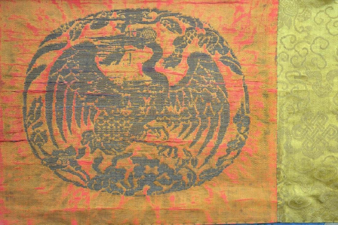 18th/19th C Tibetan Circular Symbolic Calendar - 7