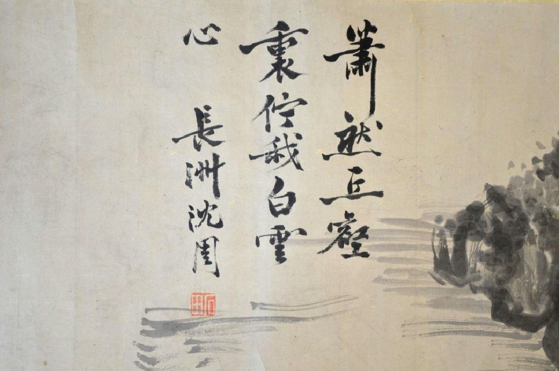 Chinese Antique Ink Handscroll - 8