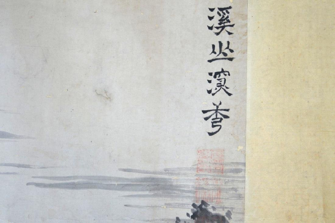 Chinese Antique Ink Handscroll - 9