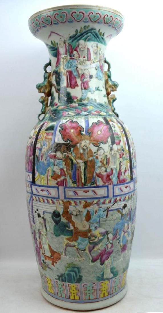 Large 19th C Chinese Famille Rose Porcelain Vase