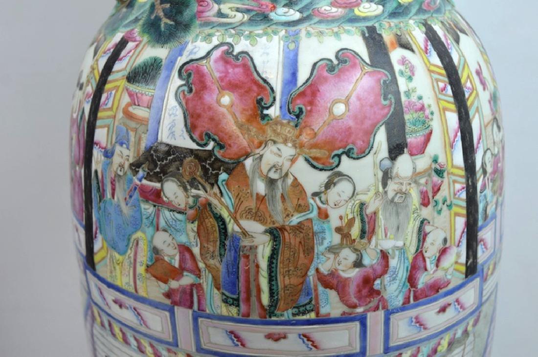 Large 19th C Chinese Famille Rose Porcelain Vase - 2