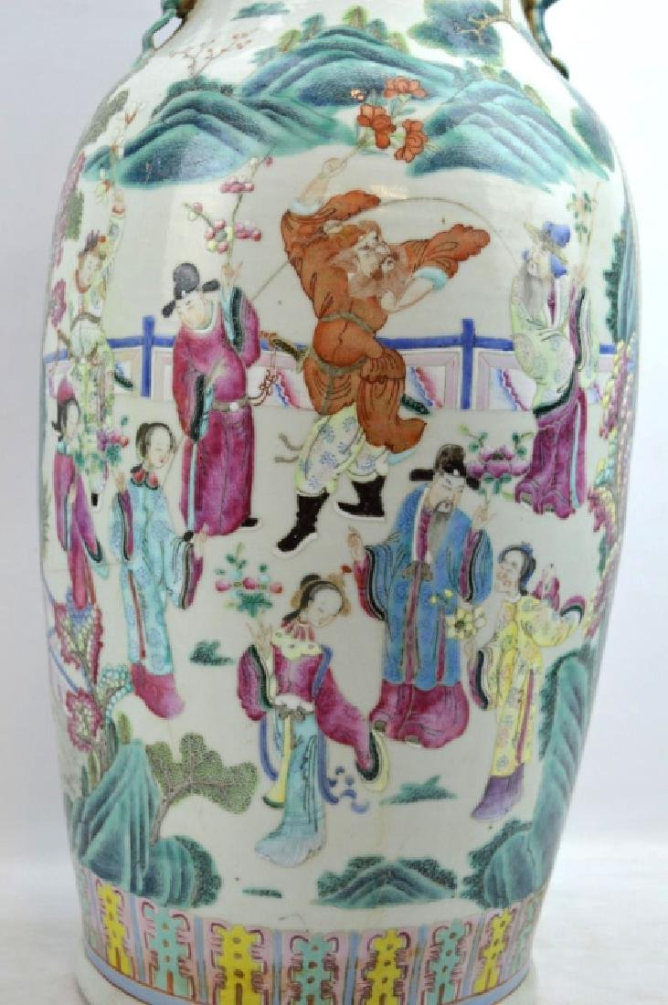 Large 19th C Chinese Famille Rose Porcelain Vase - 6
