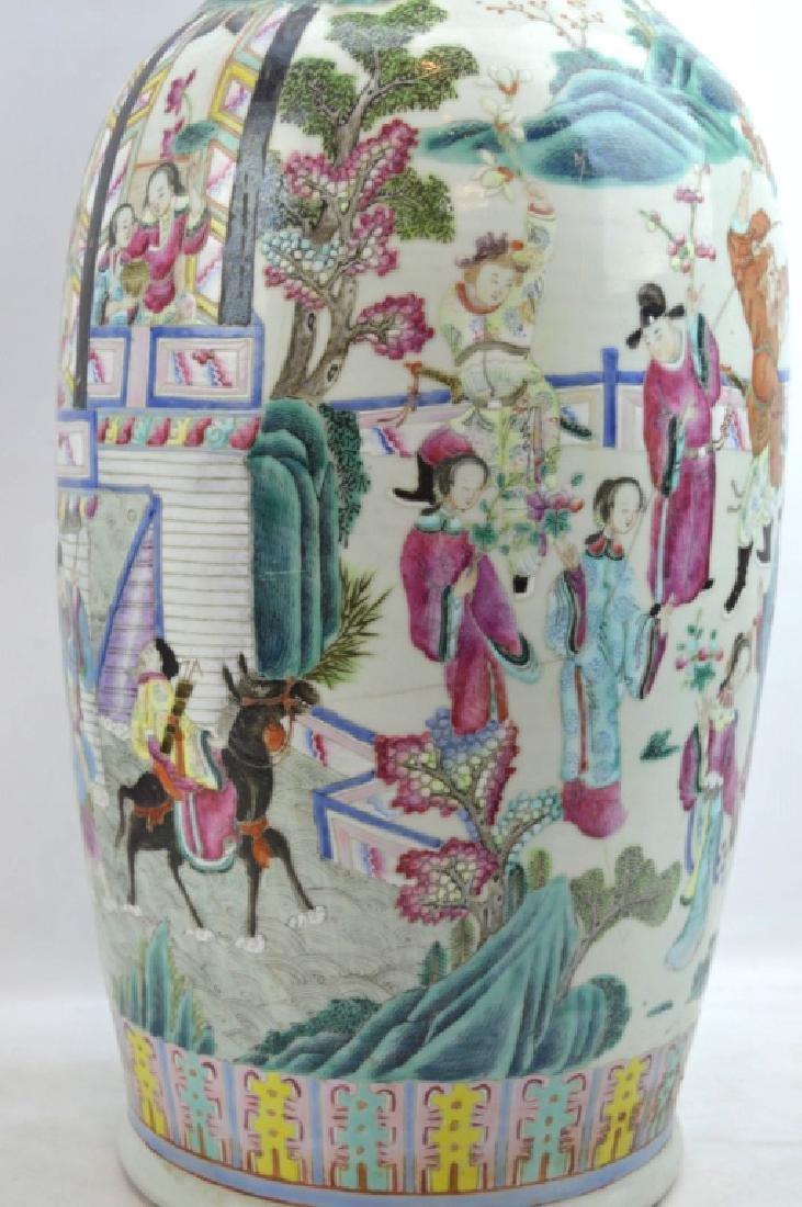 Large 19th C Chinese Famille Rose Porcelain Vase - 7