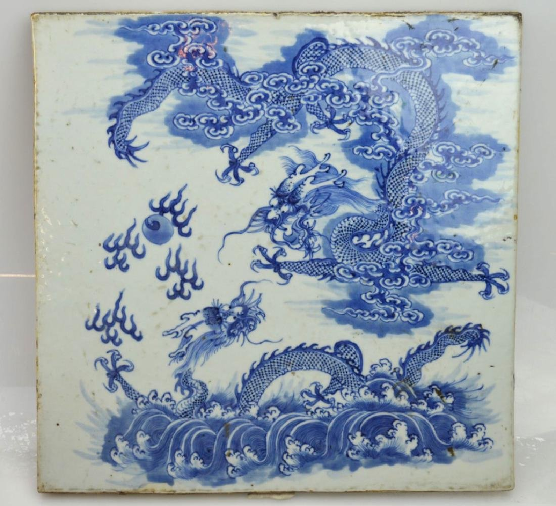 19C Chinese Blue & White Porcelain Dragon Plaque