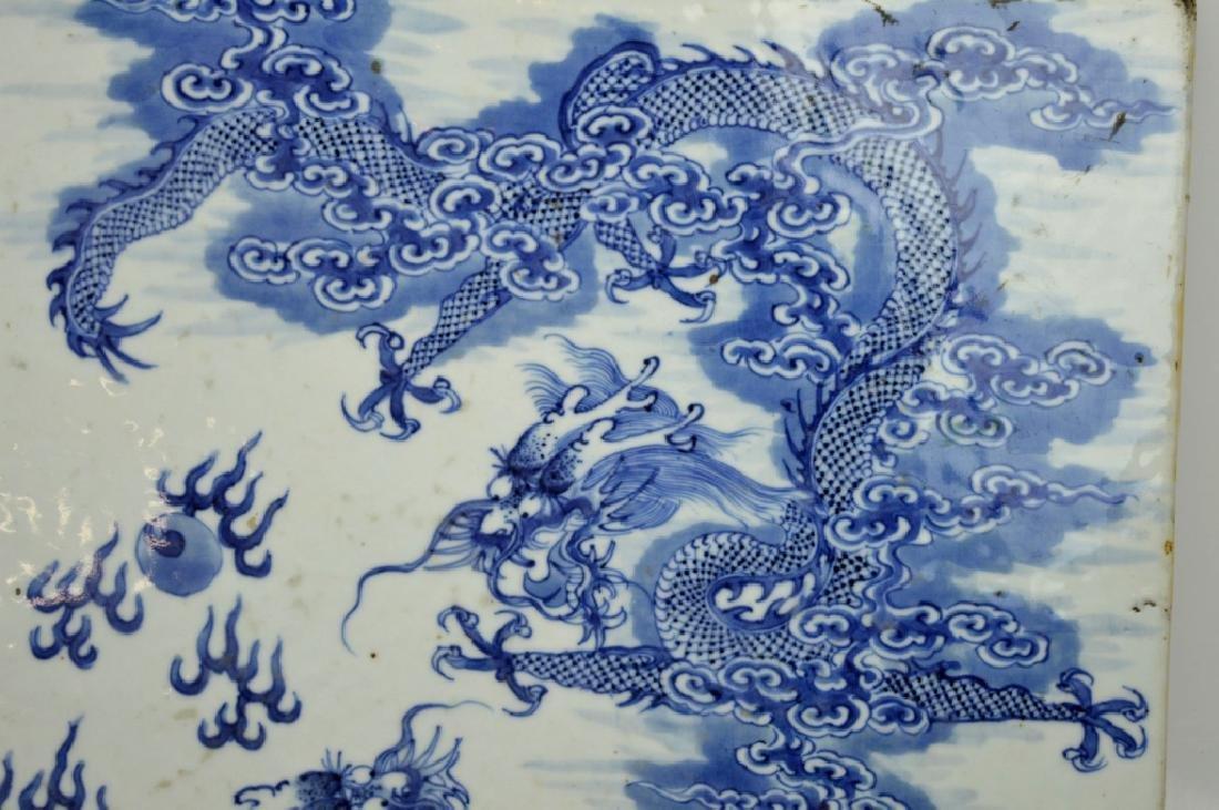 19C Chinese Blue & White Porcelain Dragon Plaque - 2
