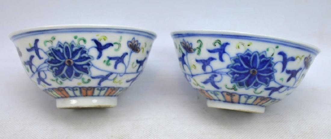 Pair Chinese Doucai Lotus Cups Guangxu