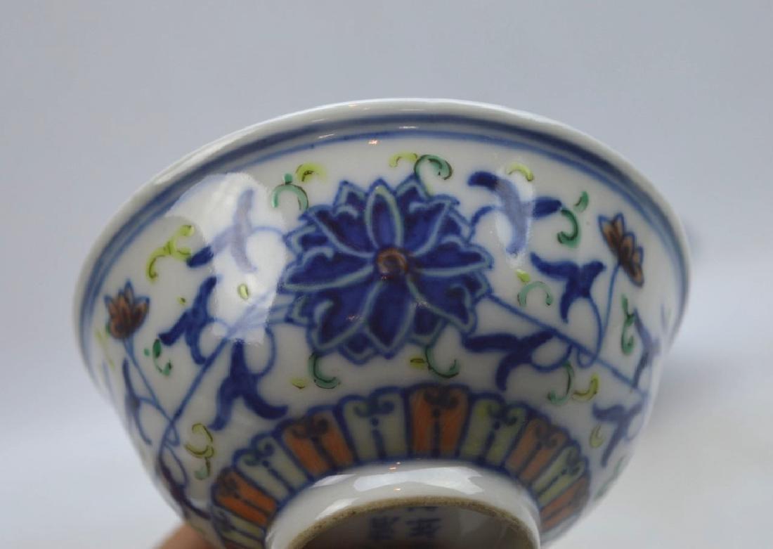Pair Chinese Doucai Lotus Cups Guangxu - 3
