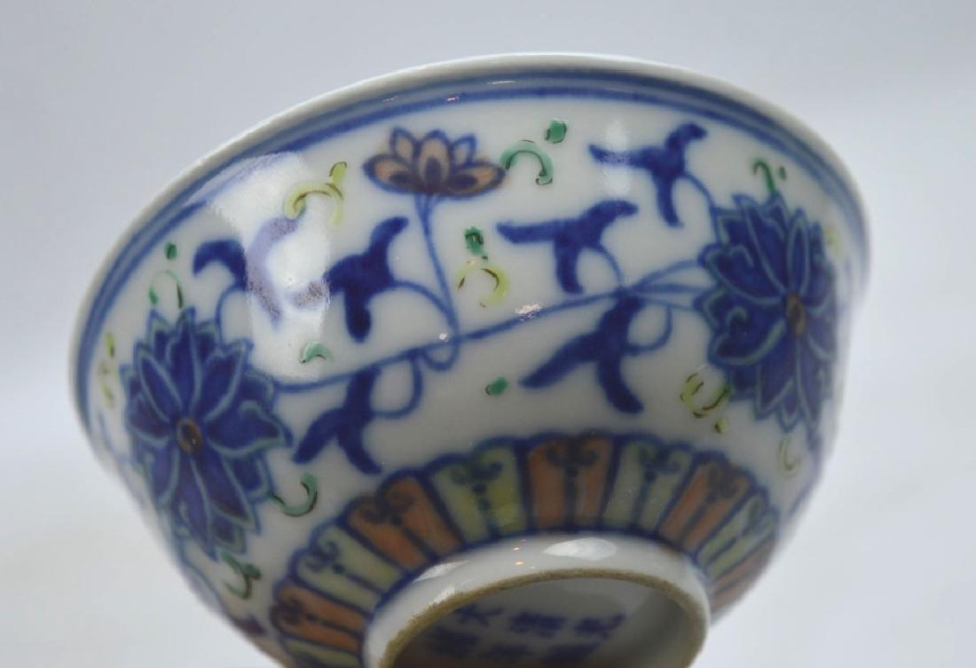 Pair Chinese Doucai Lotus Cups Guangxu - 4