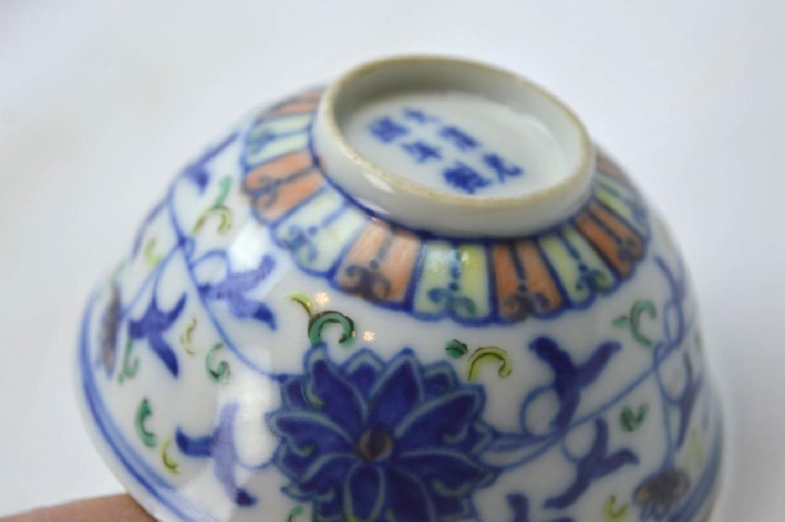 Pair Chinese Doucai Lotus Cups Guangxu - 5