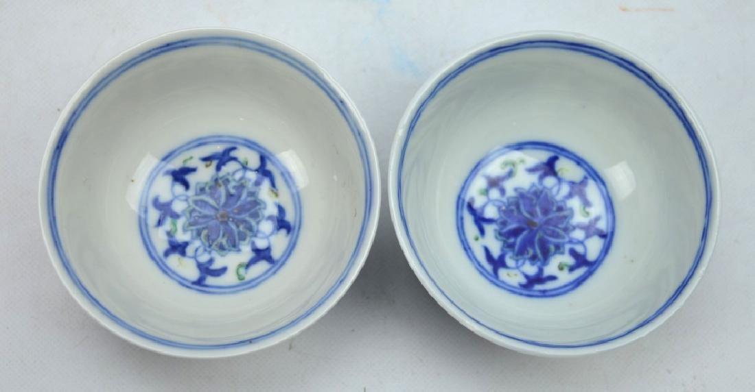 Pair Chinese Doucai Lotus Cups Guangxu - 6