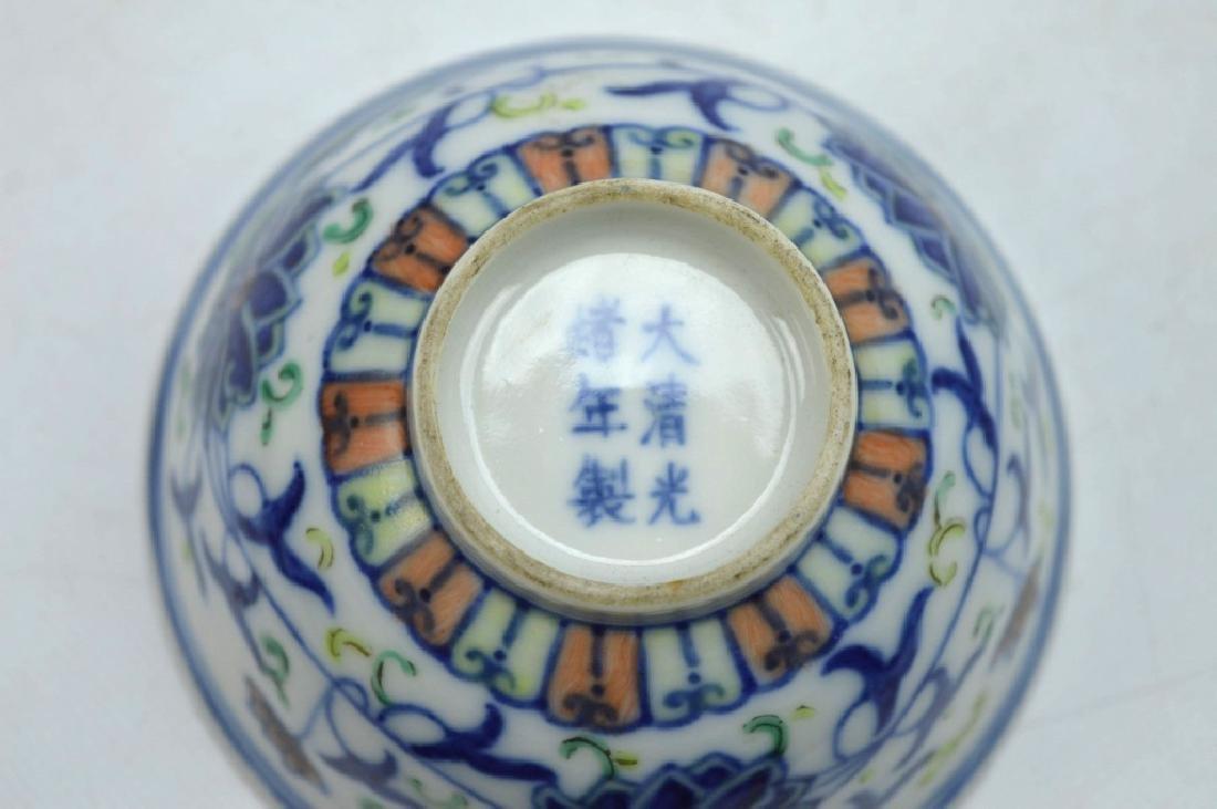 Pair Chinese Doucai Lotus Cups Guangxu - 7