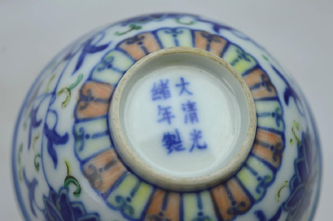 Pair Chinese Doucai Lotus Cups Guangxu - 8