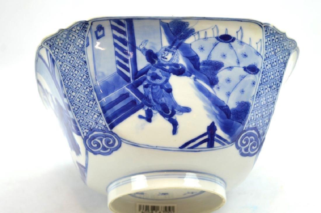 Christie's - Chinese Kangxi Square Porcelain Bowl - 2